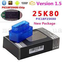 Автосканер ELM327 OBD2 mini V 1.5 Bluetooth