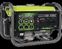 Генератор Konner&Sohnen BASIC KSB 3500C