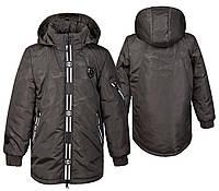 Детская демисезонная куртка для мальчика подростка