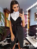 Сарафан женский стильный с имитацией запаха и поясом миди Sms3670, фото 1