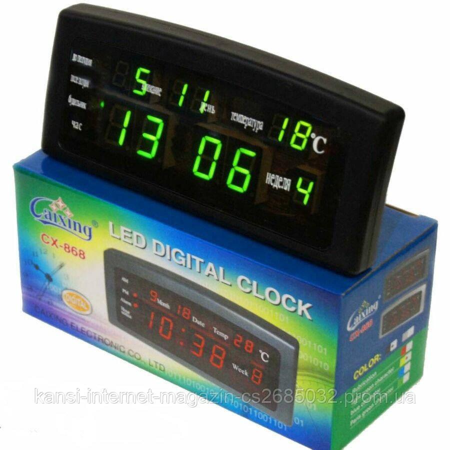Настольные часы Caixing CX 868 настенные электронные