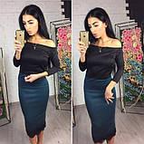 Платье футляр открытые плечи + кружево, фото 4