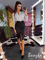 Костюм женский модный боди на запах в полоску и юбка миди с разрезом Ks1081, фото 1