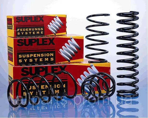 Пружины Suplex