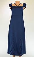 Вечернее платье 44-48 Турецкое!