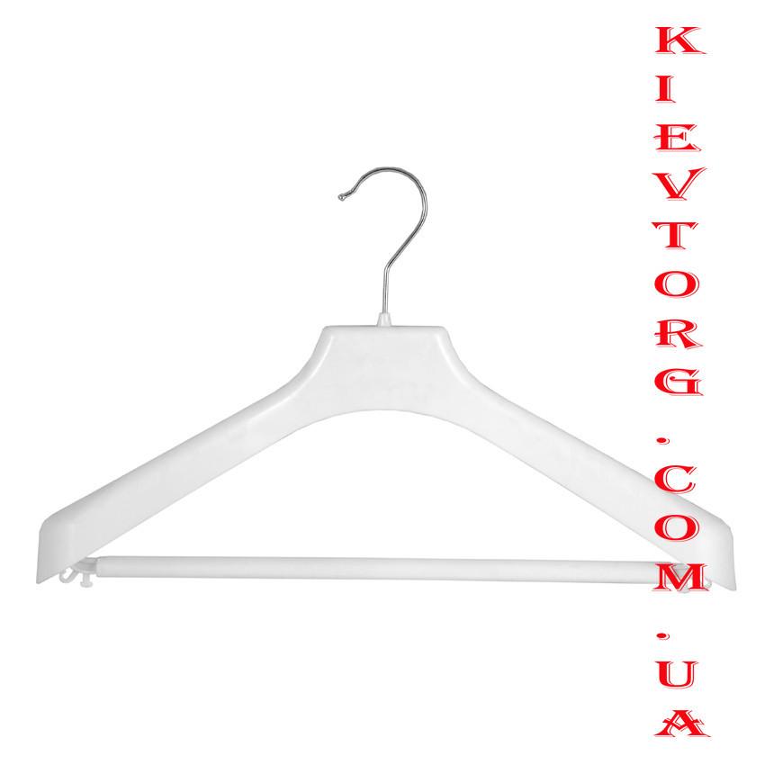 Плечики вешалки тремпеля мужские для верхней зимней одежды широкие белые, 46 см