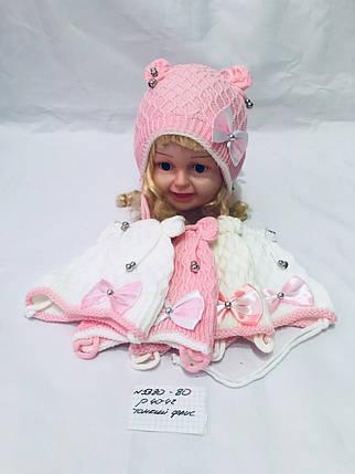 Детская шапка оптом для девочки р. 40-42 тонкий флис, фото 2