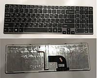 Клавиатура для ноутбука SONY VAIO SVE171 с серым фреймом, с подсветкой RU черная бу