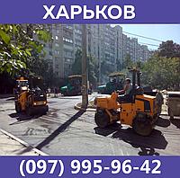 Аренда дорожного катка JCB Vibromax в Харькове