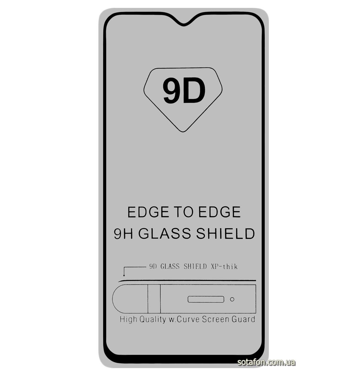 Защитное стекло 5D Full Glue для Samsung Galaxy M30 SM-M305F Black (Screen Protector 0,3 мм)