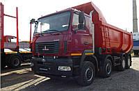 Самосвал 4 осный МАЗ 6516С9 520 000 г/п 29,9т, 8х4, 21 м.куб, фото 1