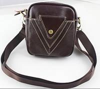 866f421b9ea0f1 Мужские сумки с натуральной кожи в Украине. Сравнить цены, купить ...