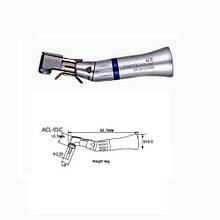 Угловой наконечник ACL-01C