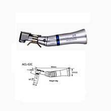 Угловой наконечник ACL-02C
