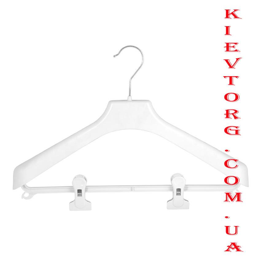 Плечики Вешалки для верхней одежды и костюмов с прищепками широкие белые, 42 см
