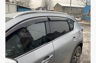 Рейлинги Mazda CX-5 2017- интегрированные серые