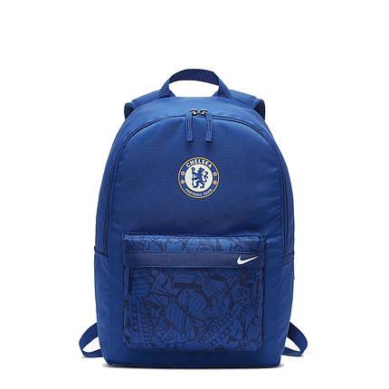 Рюкзак футбольный Nike CFC Stadium BA5933-495 Синий (193145973893), фото 2
