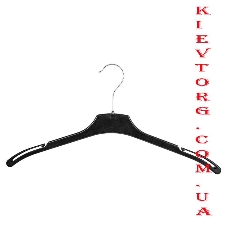 Плечики вешалки пластиковые чёрные для одежды 45 см