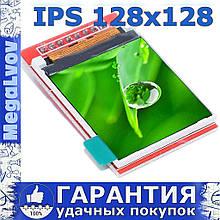 """Дисплей TFT 1,44""""  128x128  8pin  SPI  ST7735"""