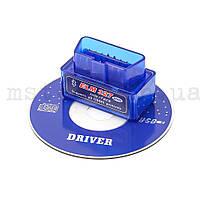 Автосканер ELM327 OBD2 mini V 2,1 Bluetooth