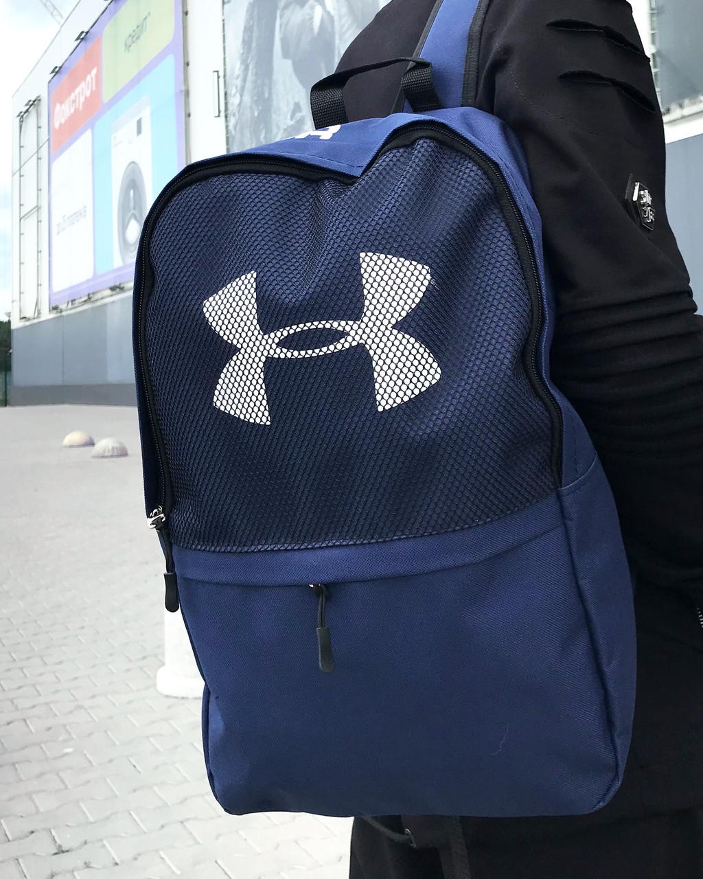 Мужской рюкзак в стиле Under Armour темно-синий