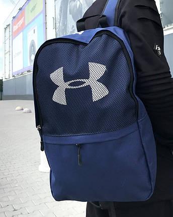 Мужской рюкзак в стиле Under Armour темно-синий, фото 2