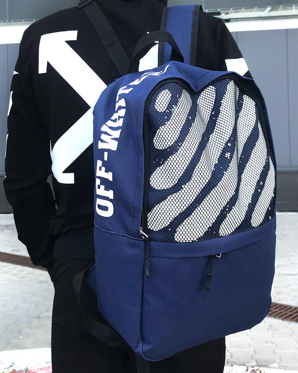 Мужской рюкзак в стиле Off White темно-синий