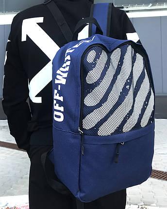 Мужской рюкзак в стиле Off White темно-синий, фото 2
