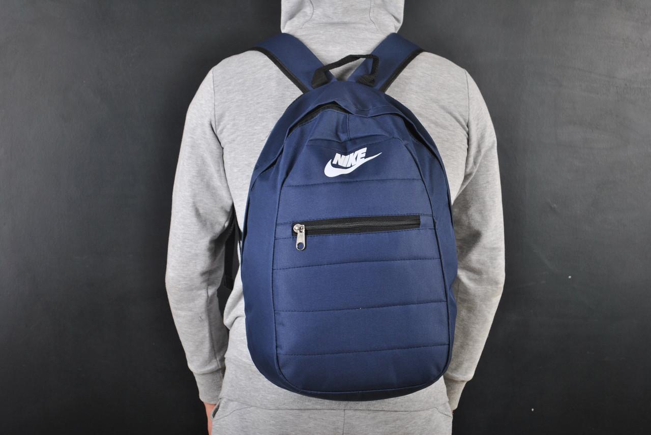 Мужской рюкзак в стиле Nike темно-синий