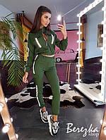 Костюм стильный актуальный бомбер и брюки карго со светоотражающими вставками Ds1719, фото 1