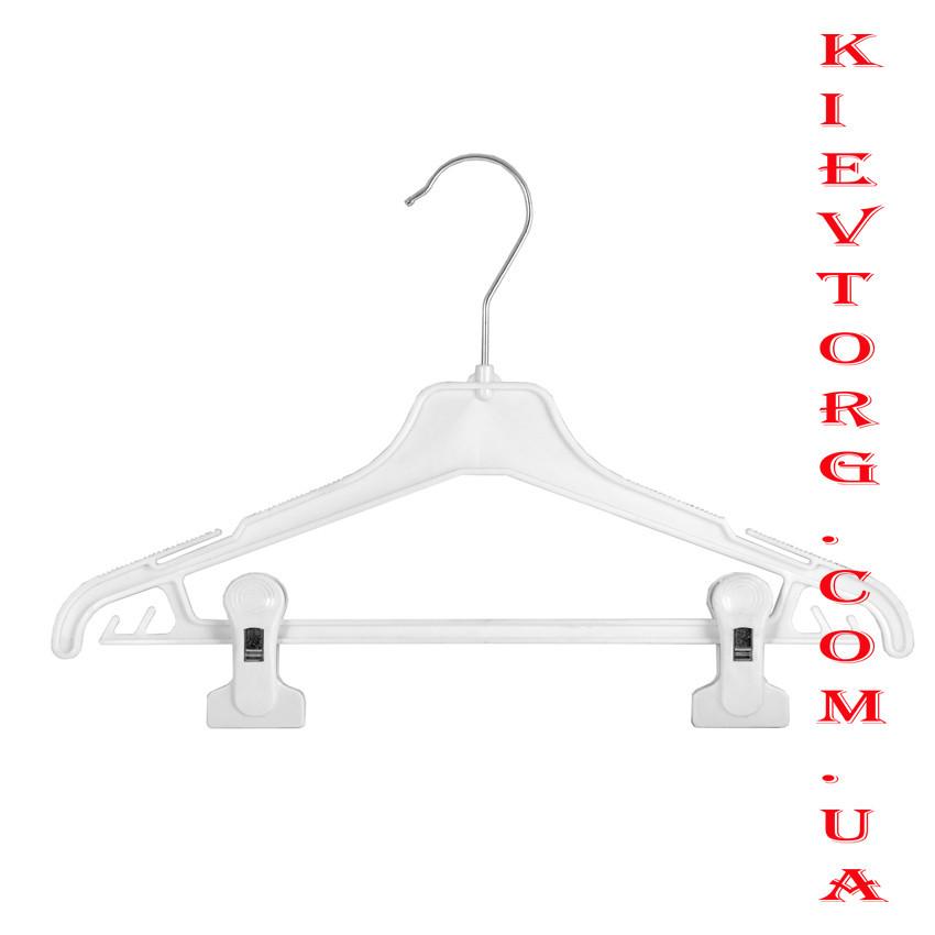 Плечики вешалки белые пластиковые для детских и подростковых костюмов, брюк, юбок,  одежды с прищепками, 35 см
