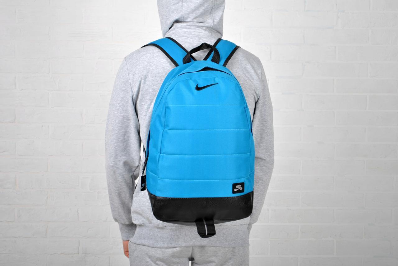 Мужской рюкзак в стиле Nike голубой