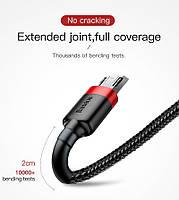 Кабель быстрой зарядки Baseus Micro USB 2.4A Black/Red, длина - 100 см. (CAMKLF-E91), фото 5