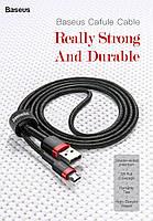 Кабель быстрой зарядки Baseus Micro USB 2.4A Black/Red, длина - 100 см. (CAMKLF-E91), фото 6
