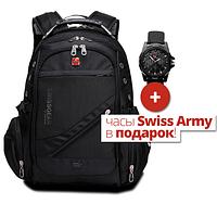 Швейцарский городской рюкзак SwissGear 8810 + часы Swiss Army