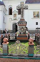 Могила Блаженнейшего Митрополита Киевского и всей Украины(МП) Владимира (Сабодана)