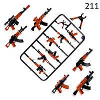 Оружие для минифигурок Lego Лего ак ak 47 автоматы Калашникова