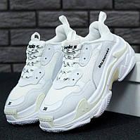 Мужские кроссовки Balenciaga Triple S White 41