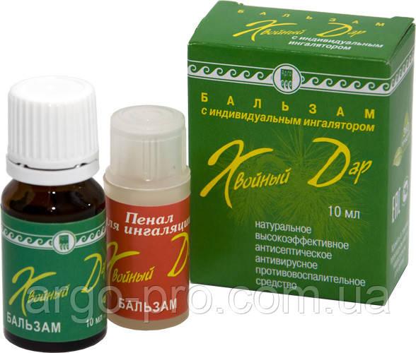 Хвойный дар Арго Ингалятор с бальзамом набор (антивирусный, антимикробный, бронхит, грипп, ангина, простуда)