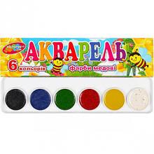 Акварель 6 кольорів фарби
