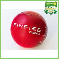Finfire Сфера для пожежогасіння Brandmaster, фото 1