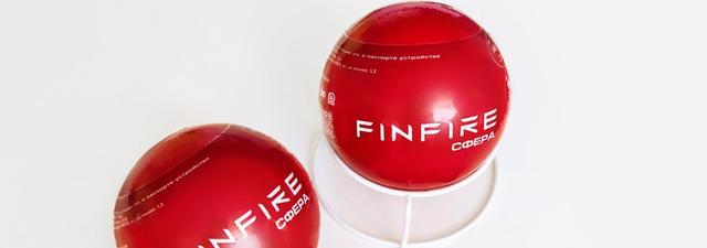сфера Finfire