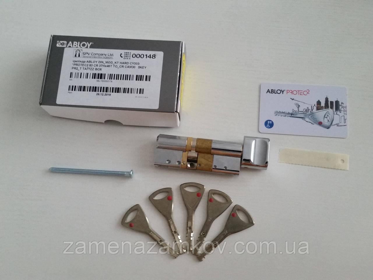 Abloy Protec цилиндровый механизм 62мм Abloy Protec CY322 цена Киев