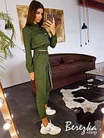 Костюм женский стильный бомбер на молнии и брюки карго разные цвета Ds1724