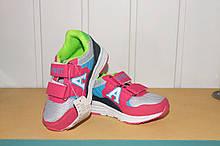 Кросівки на дівчинку(26-31)