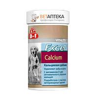 Бреверс Exel Calcium для собак №1000 таблетки