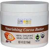 Масло какао Aura Cacia 118 мл