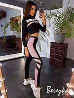 Костюм для фитнеса женский стильный топ и лосины с яркими вставками Fb65