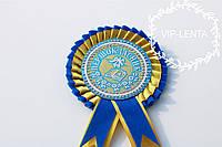 Значок первоклассник Желтый с голубым, фото 1