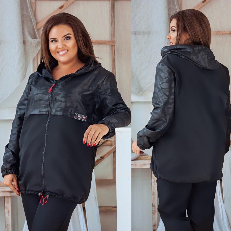 Женская куртка оатт2660